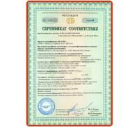 сертификат IMMERGAS